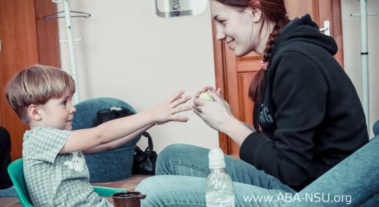 Тайга.инфо: Центр анализа поведения для помощи детям с аутизмом создан при НГУ