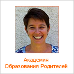 Partner_logo_AcademyParentsAducations