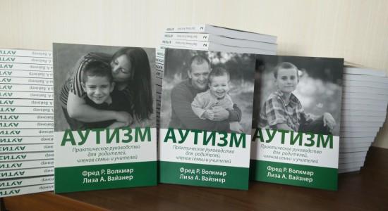 Книги от фонда «Выход» и издательства «Оперант»