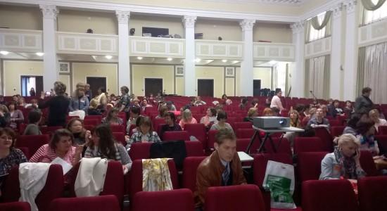 Конференция в Екатеринбурге. Наши первые выступления