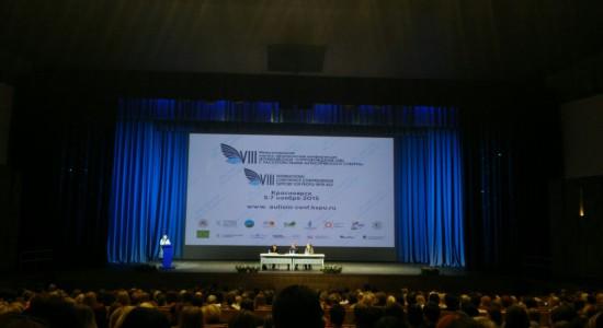 VIII Международная научно-практическая конференция в Красноярске