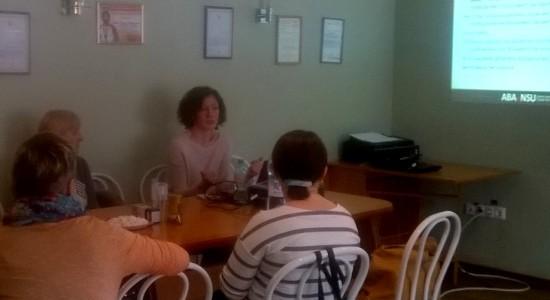 Открытая лекция для родителей города Бердск