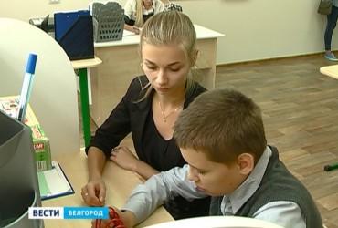 Ресурсные классы в городе Белгороде