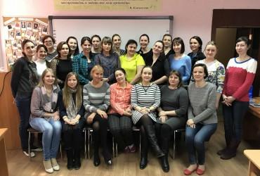Обучение педагогов Урала