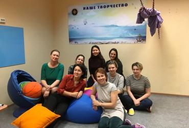 С 7 по 10 ноября прошла полная очная супервизия ресурсного класса для детей с РАС ОЦ «Горностай»