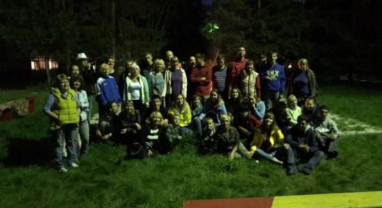 Об организации летнего отдыха для детей с РАС